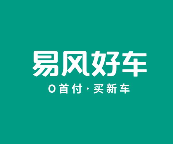 易风好车-汽车金融服务平台