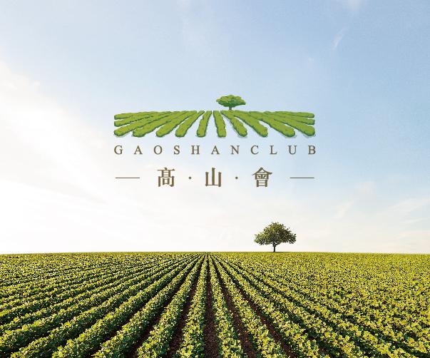"""高山会-""""第一高海拔""""有机蔬菜"""