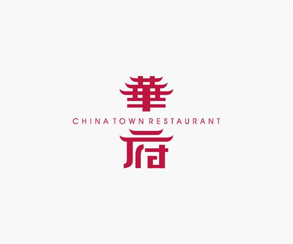 华府中餐厅