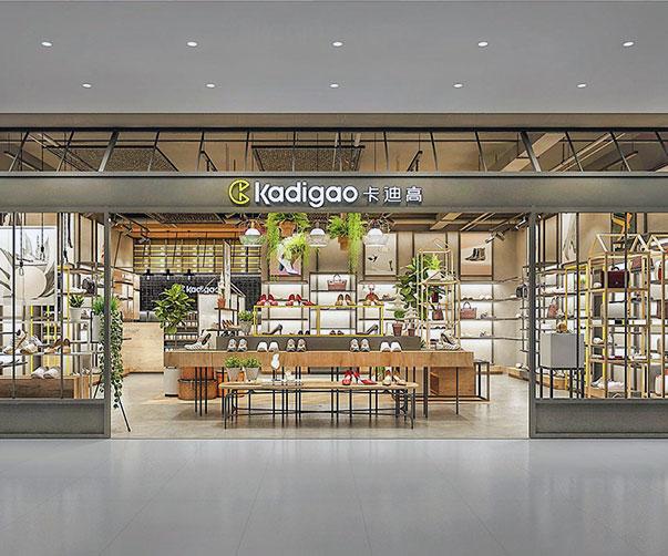 KADIGAO专卖店亿博国际注册