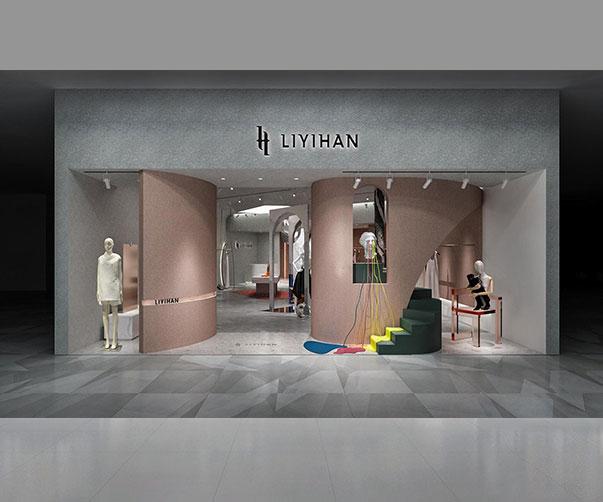LIYIHANZ时尚专卖店亿博国际注册